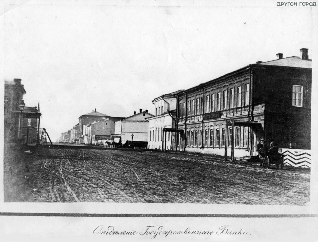 Государственный банк в 1881 году