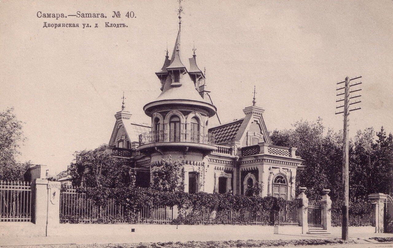 Дворянская улица. Дом Клодт