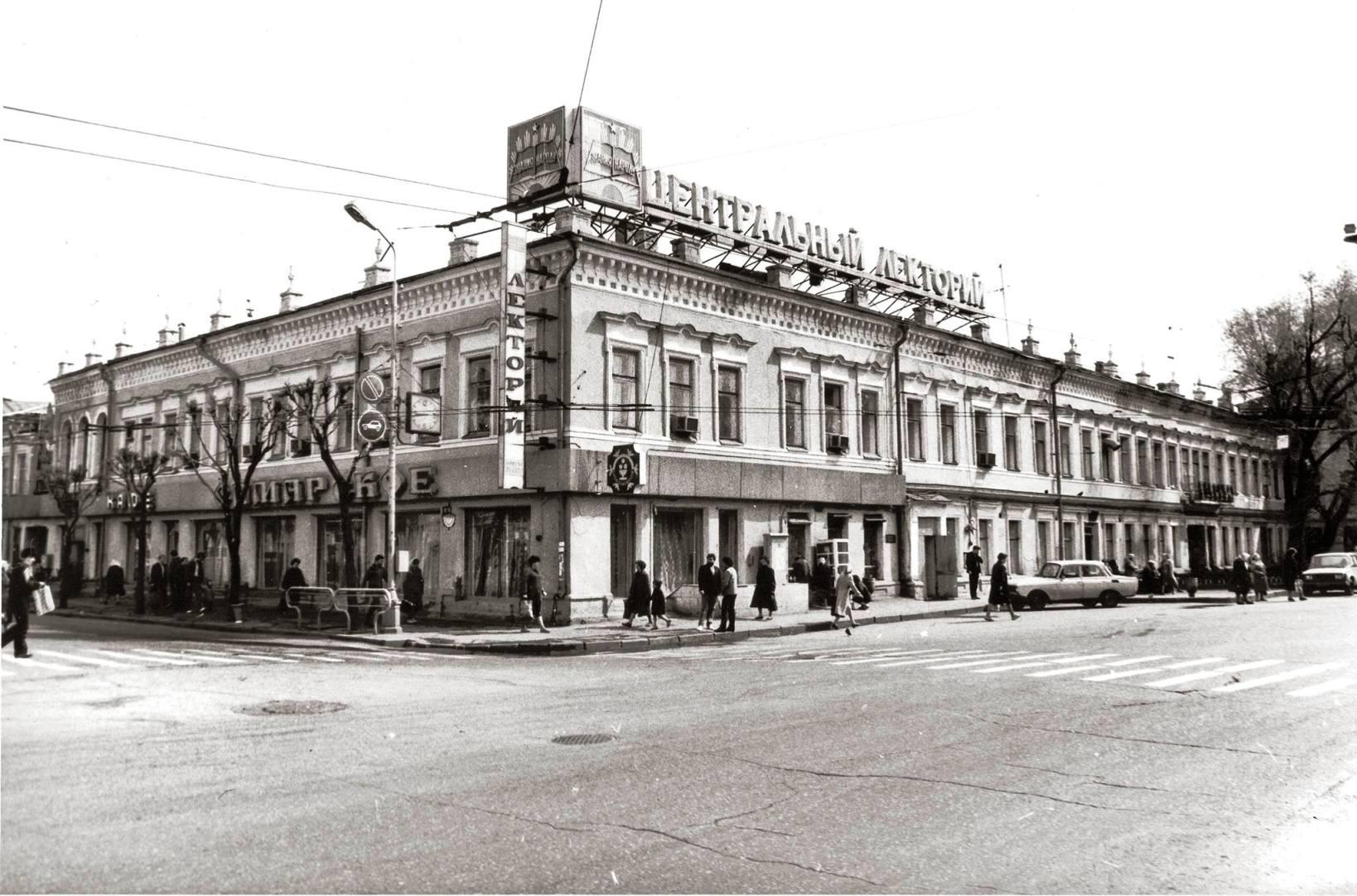 Дом Шабаевой СССР