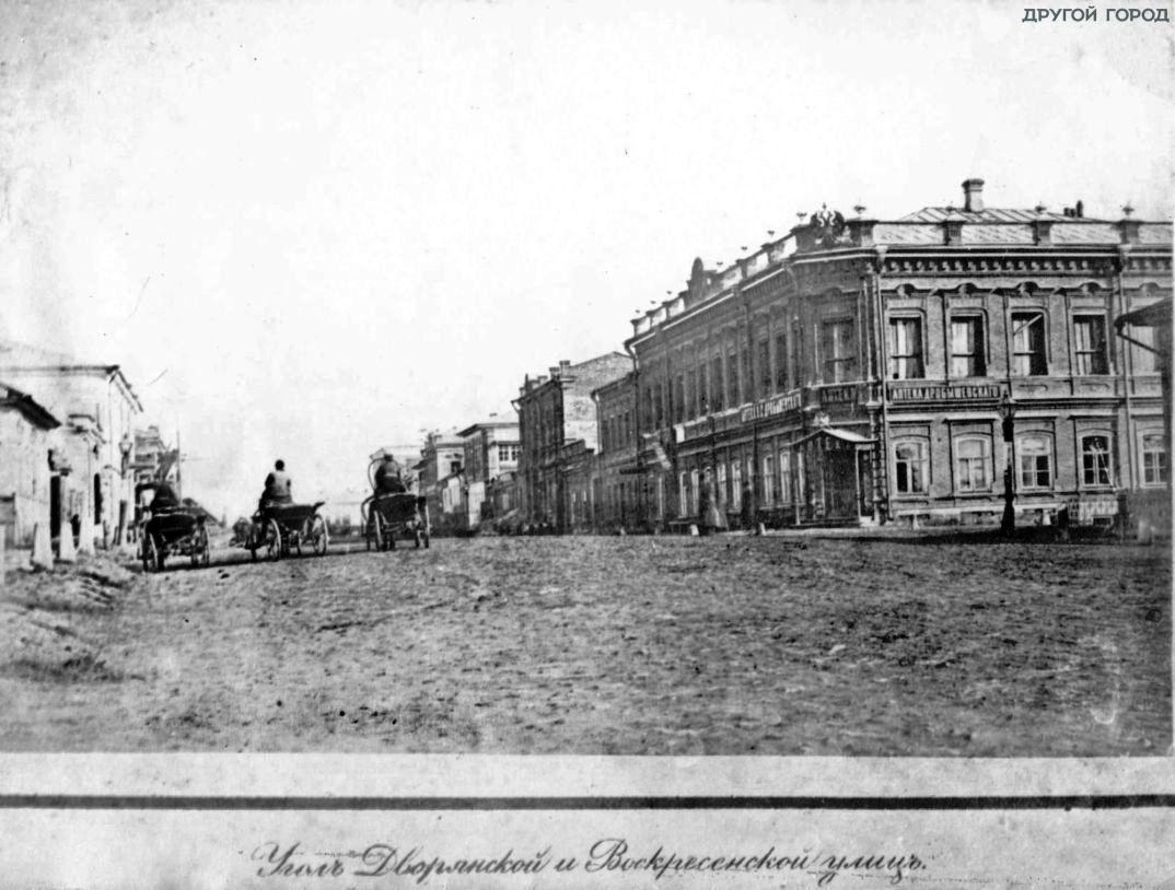 Дом купца Алексея Кожевникова