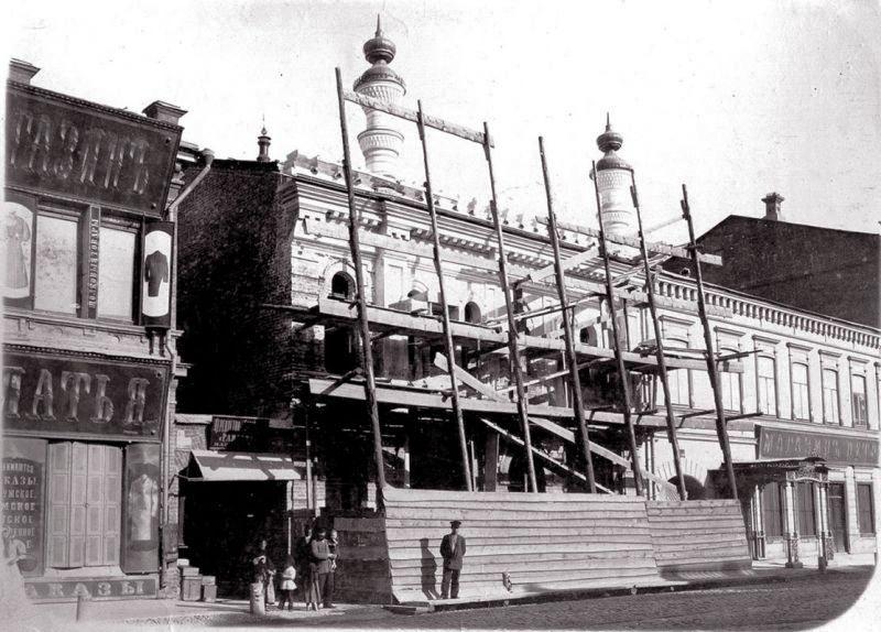 Дом с минаретами купца Белоусова