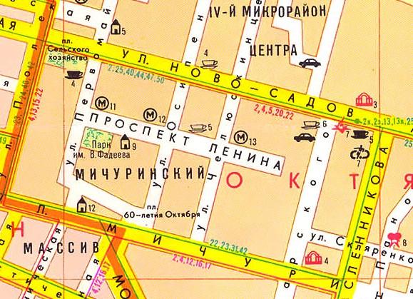 Карта Куйбышева 1978 года