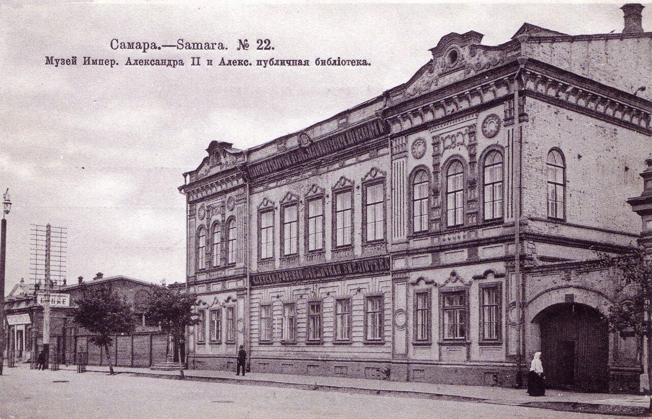Музей императора Александра 2