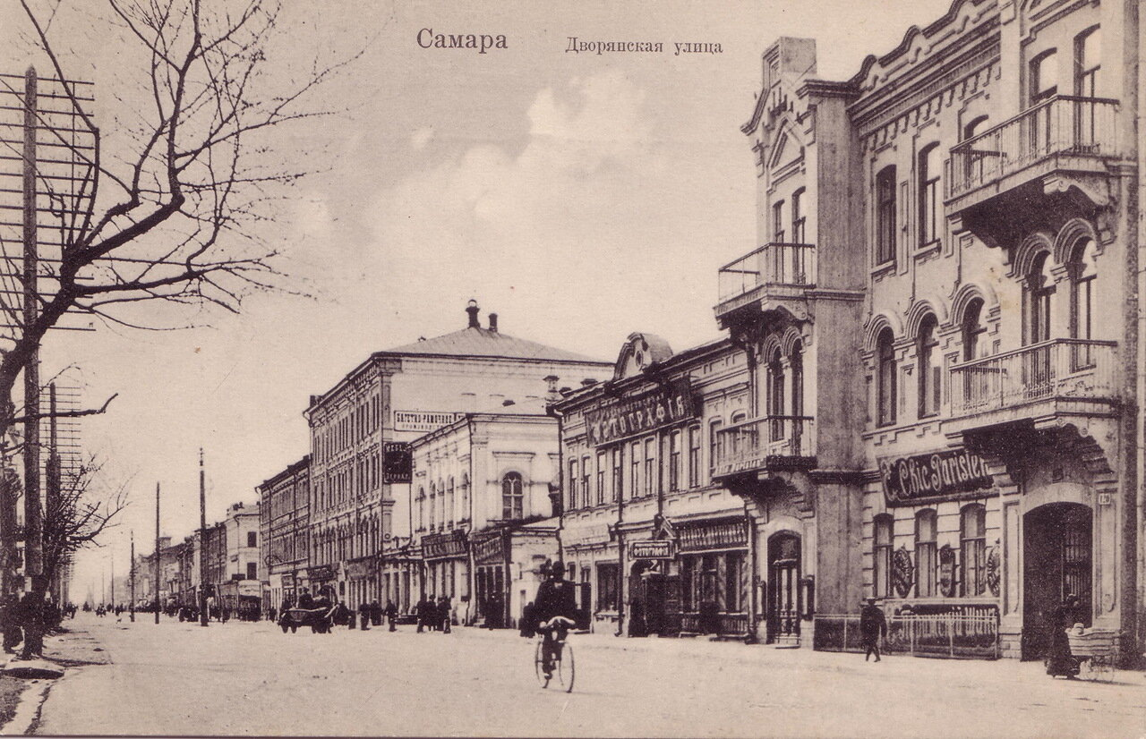 Особняк купца Жоголева