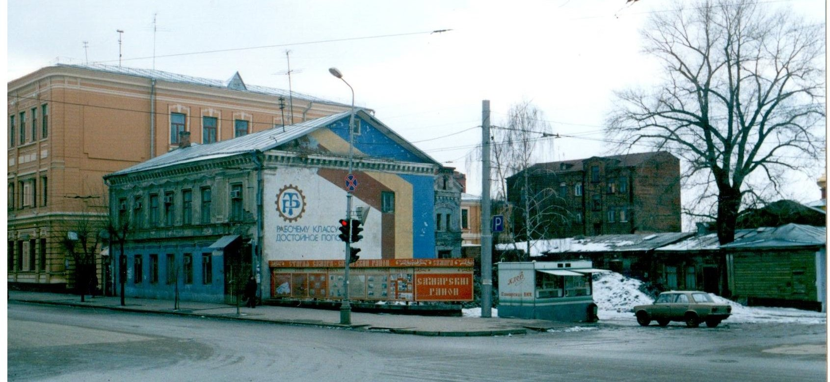 Угол улиц Куйбышева и Льва Толстого