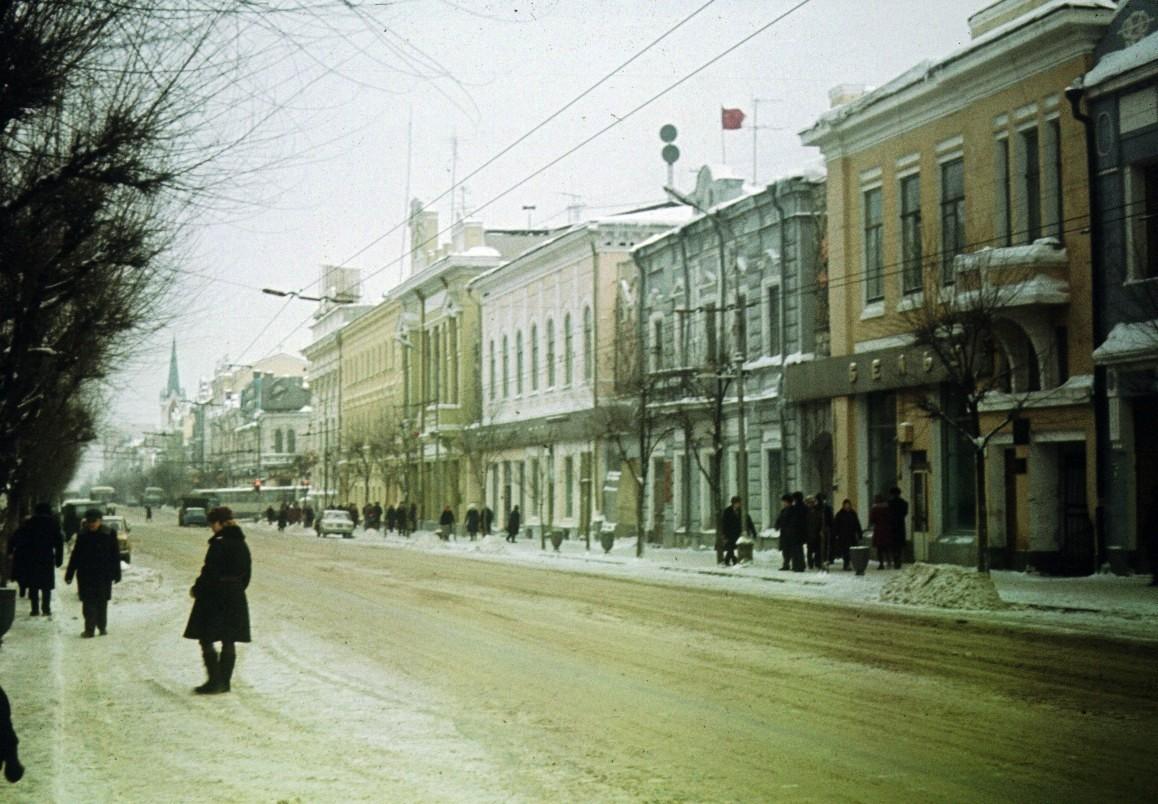 Улица Куйбышева в 1977 году