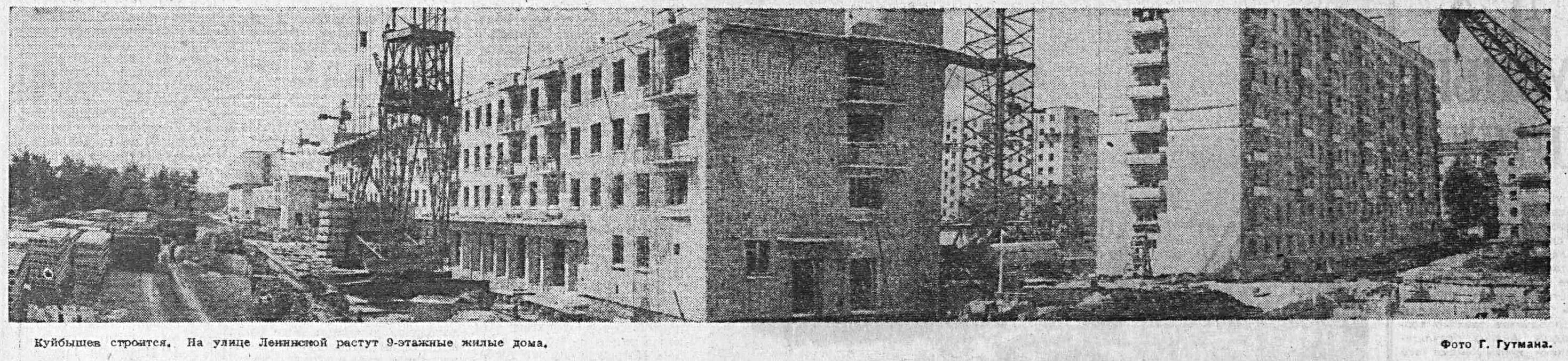 ФОТО-07-Ленина-ВКа-1967-08-29-фото с пр. Ленина