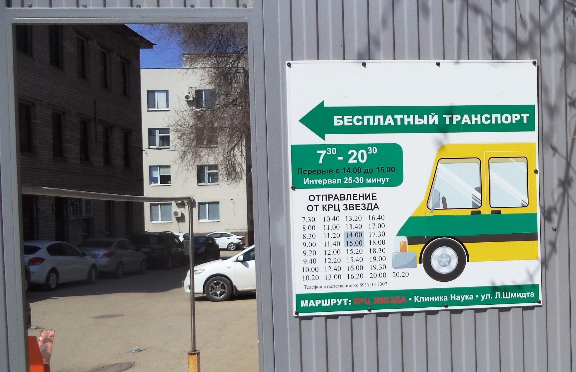 ФОТО-22-Липецкая-МЦ Наука