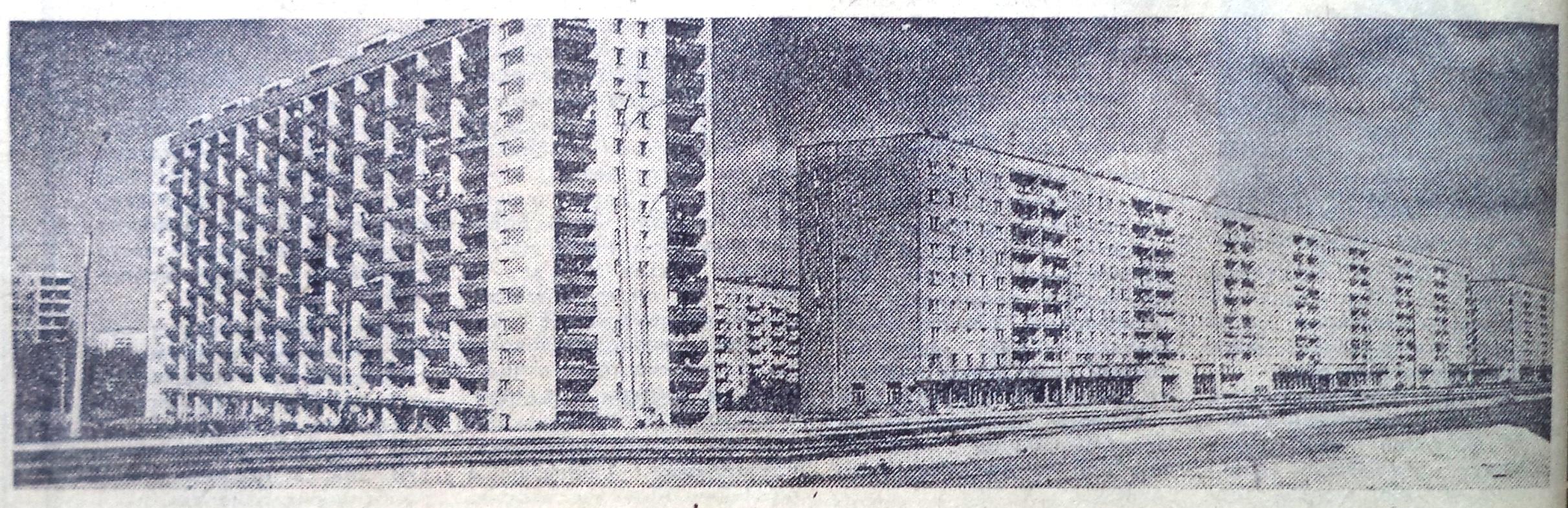 ФОТО-23-Ленина-ВЗя-1980-10-27-фото Мелодии