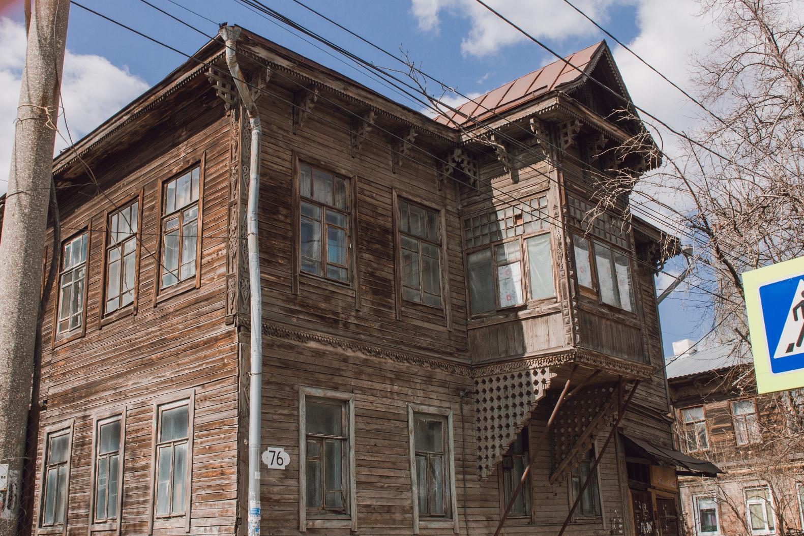 Дом Маслова