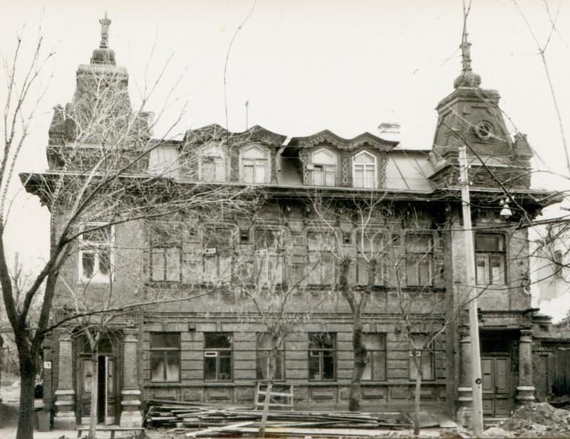 Дом Пермякова в советское время