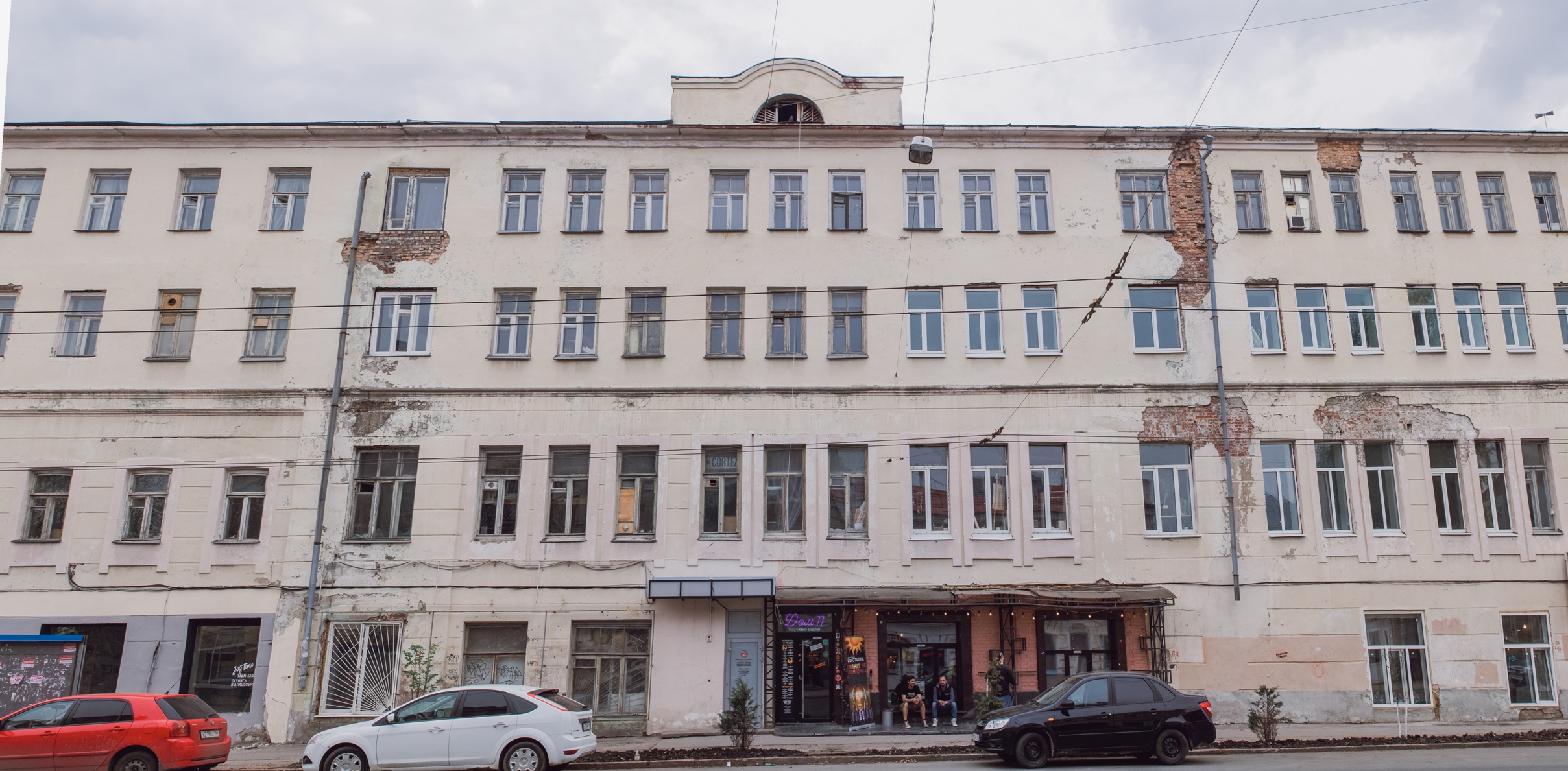 Дом купца Шихобалова