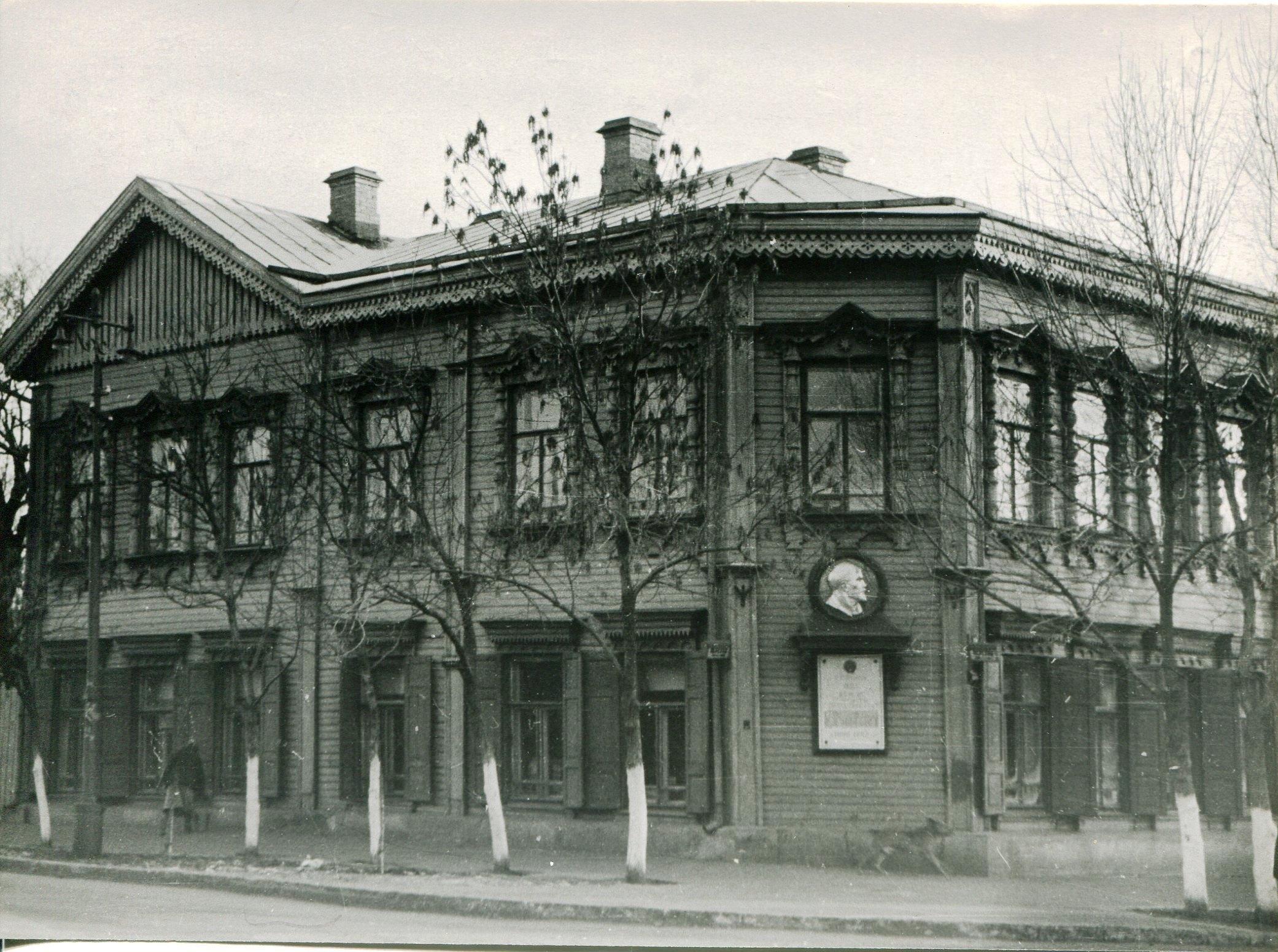 Дом музей Ленина 1950-е годы