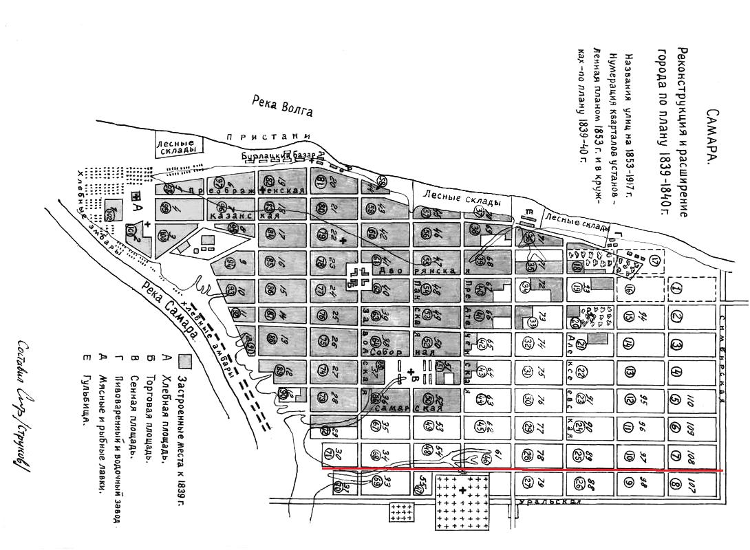 Карта Самары 1839 года