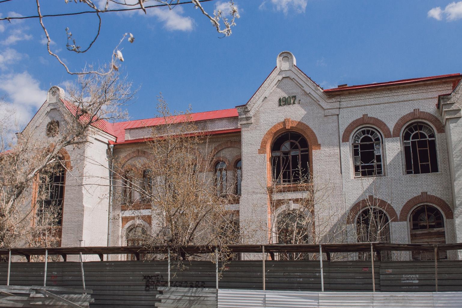 Шихобаловская больница