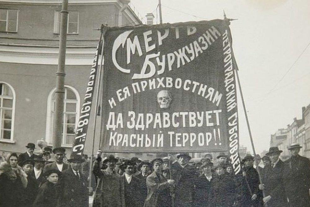 03 Демонстрация в Петрограде 1918
