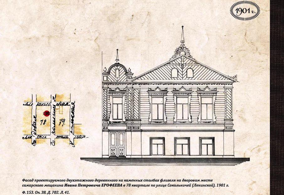 10 -- Ленинская, 126