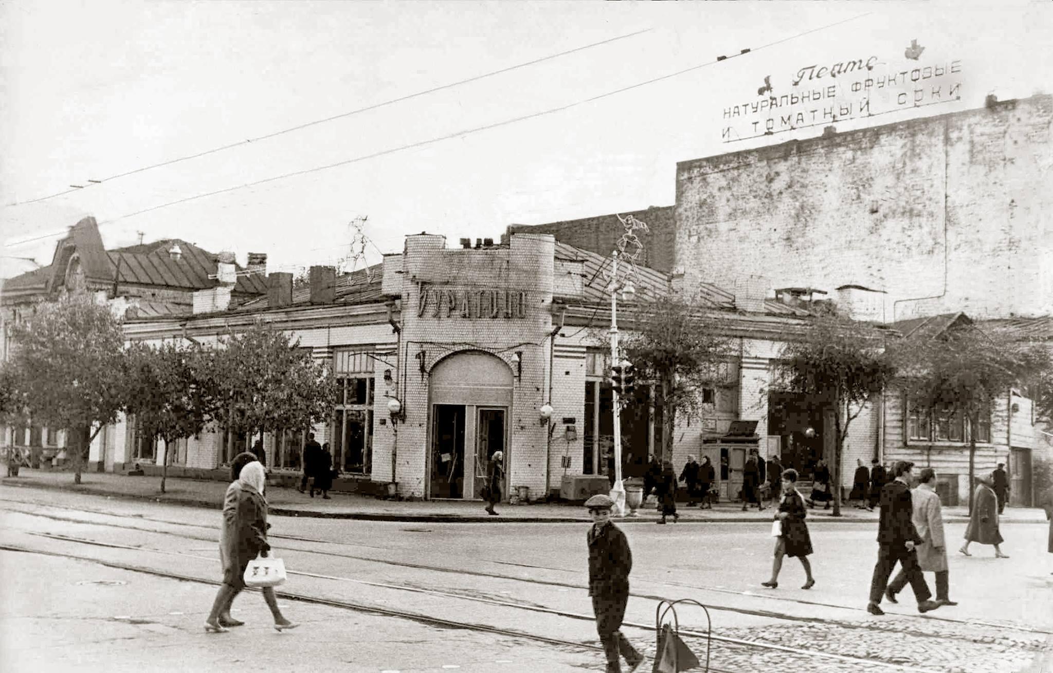 Буратино на Ленинградке