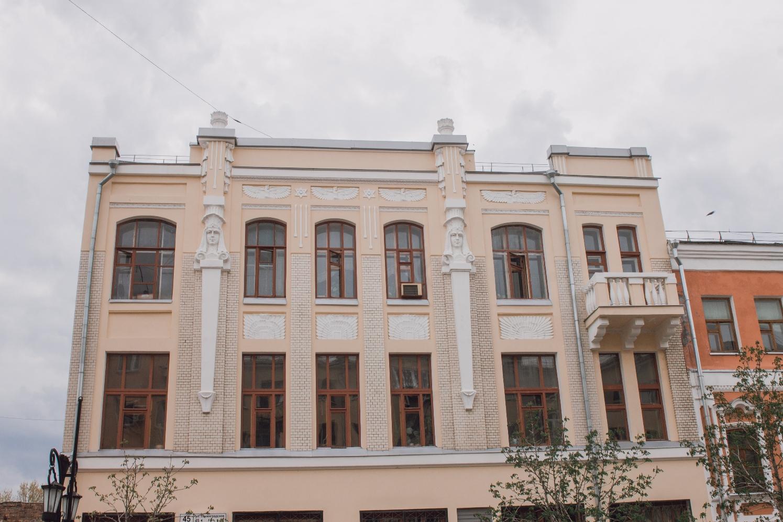 Дом Нуйчева (2)
