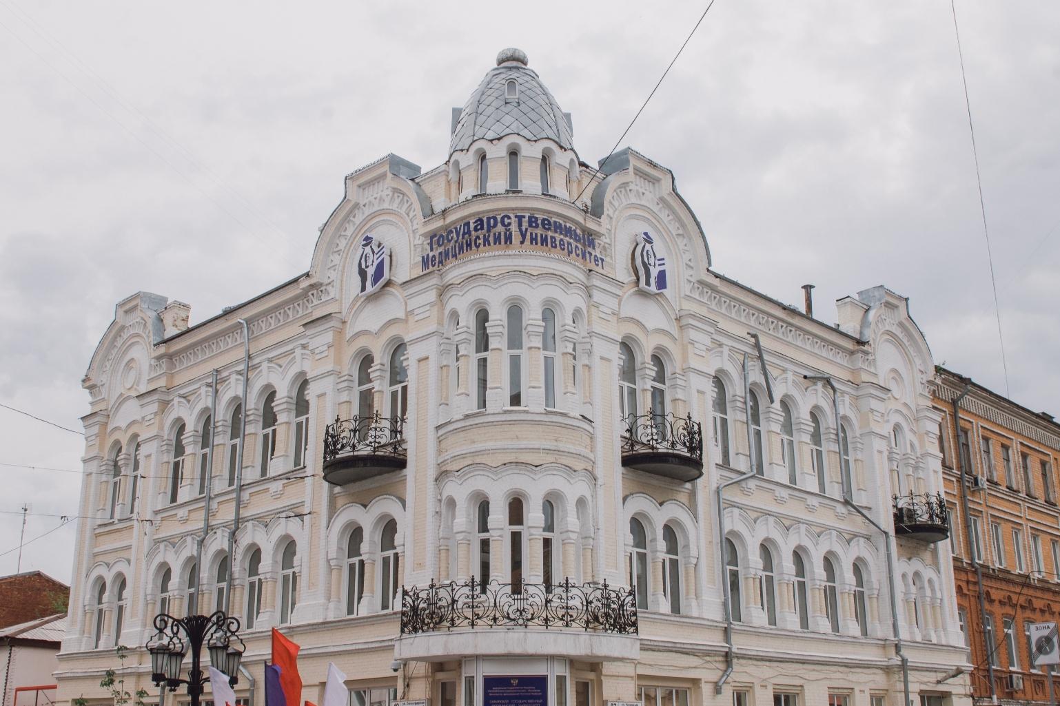 Дом Сидоровых на Панской
