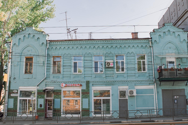 Дом Статковской