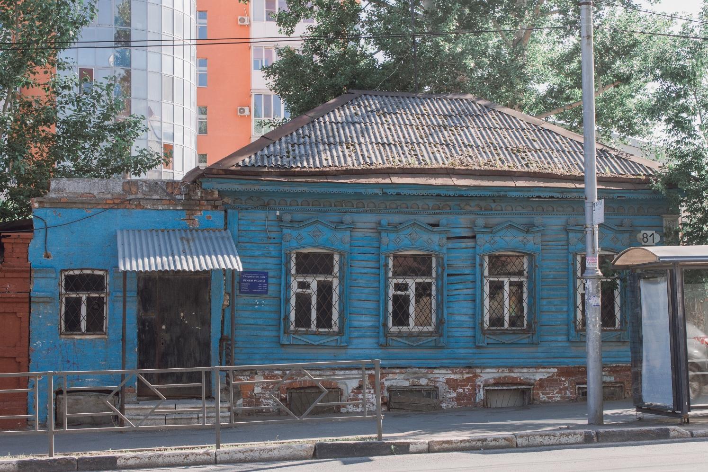 Дом в котором жила Мария Авейде