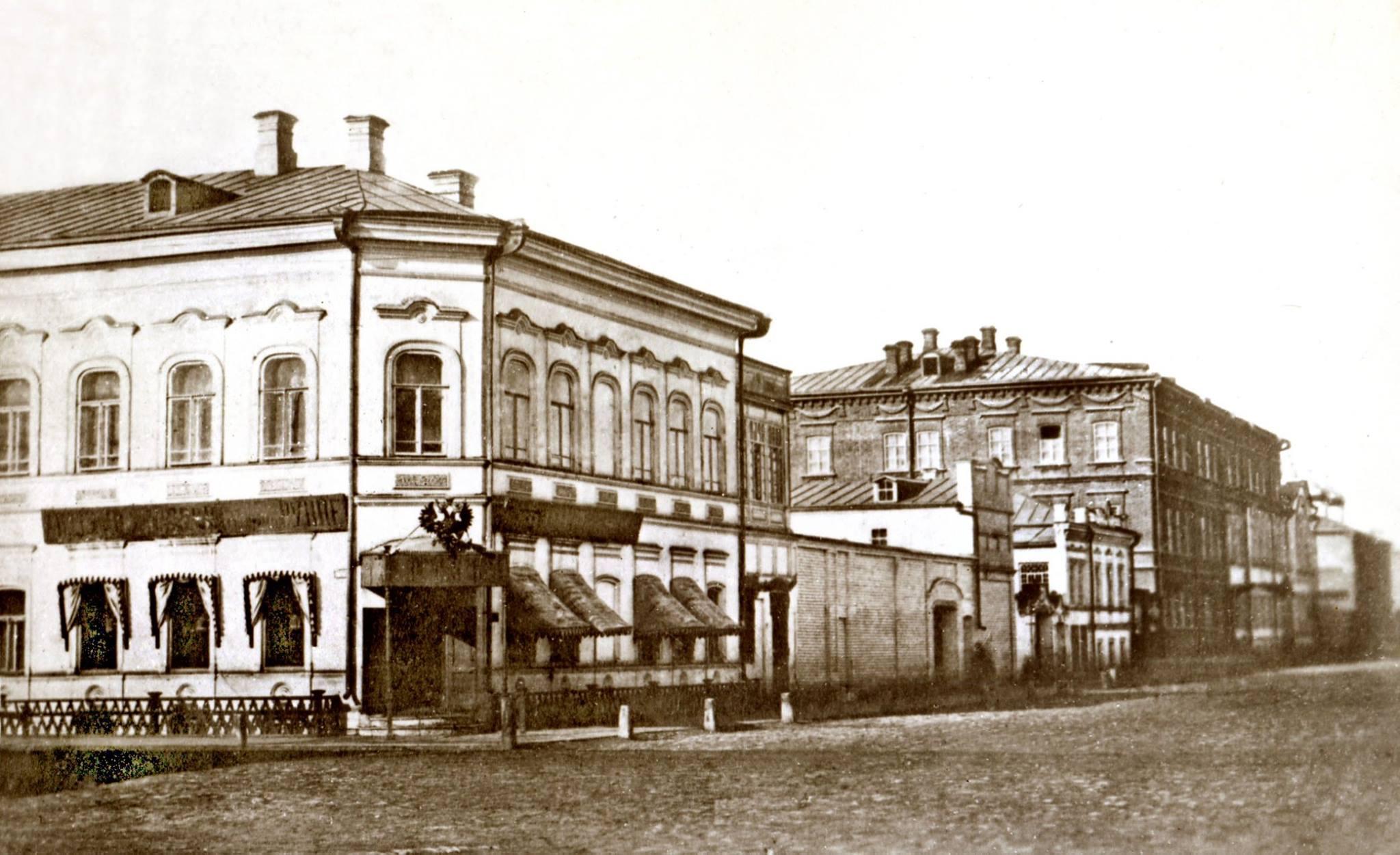 Лениградская-Фрунзе