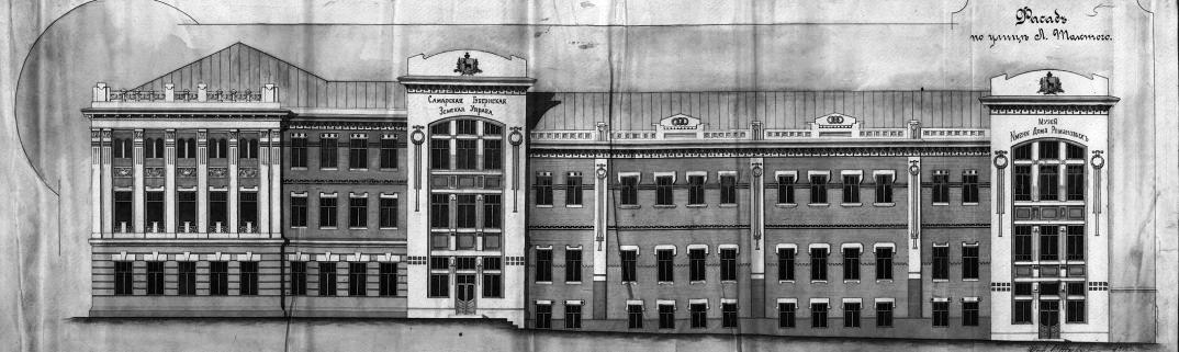 Музей Романовых в Самаре