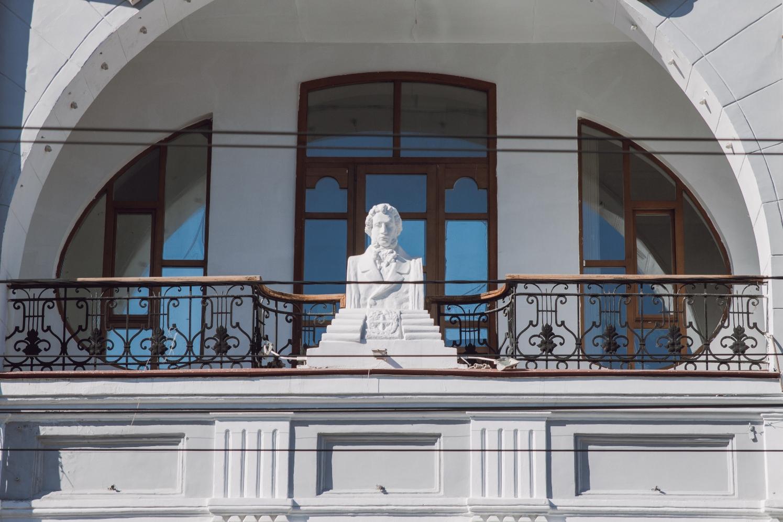 Пушкин на Пушкинском народном доме