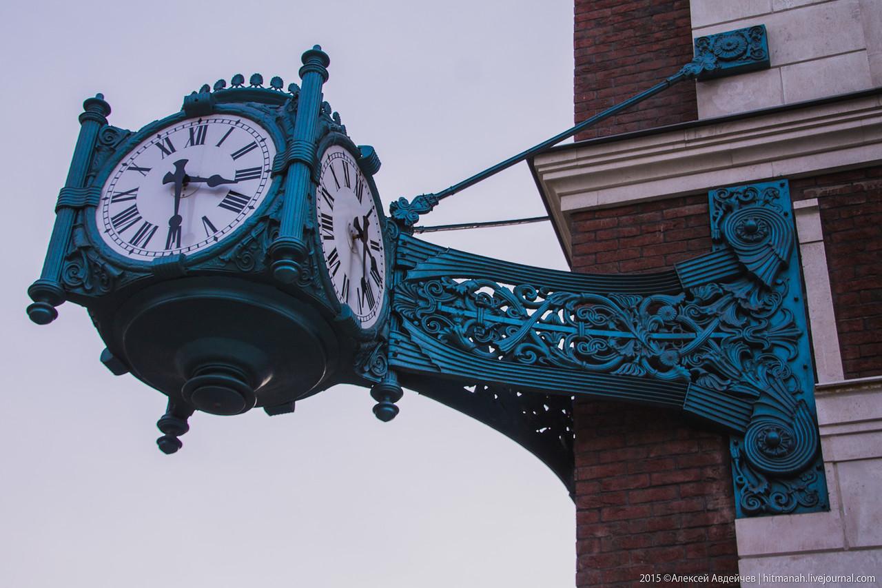 Чикагские часы