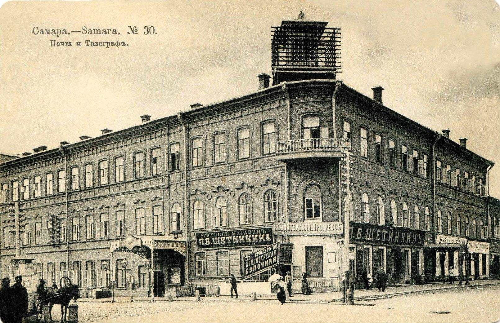 Дом Новокрещенова