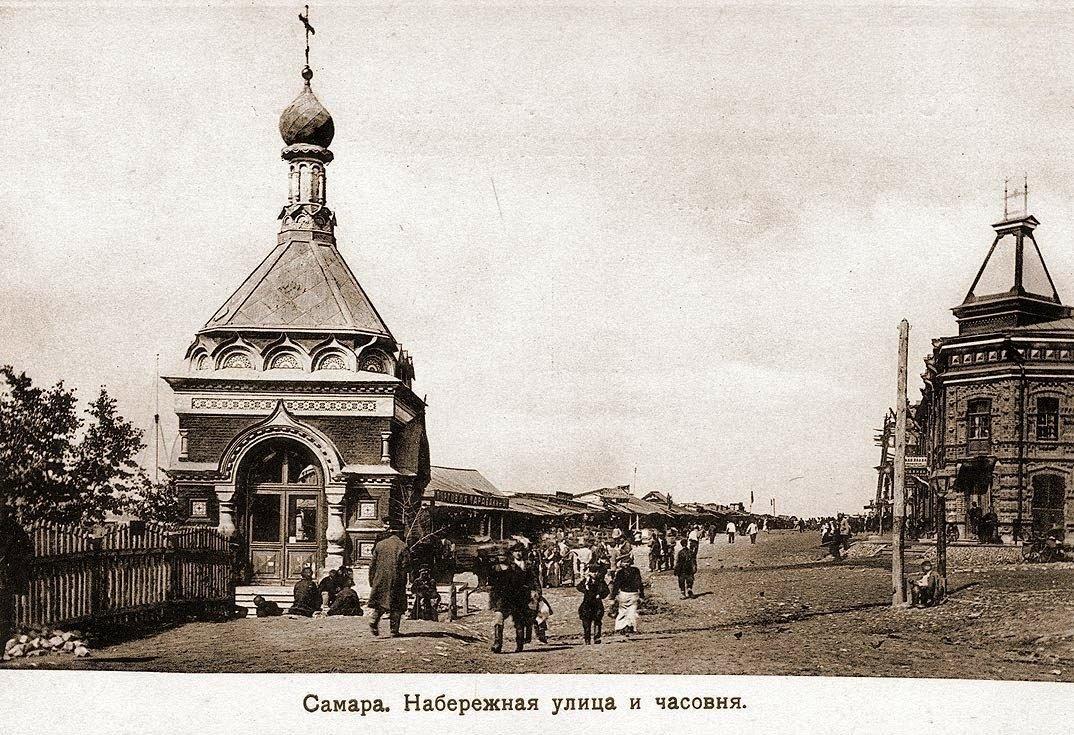 Дом Русиновой