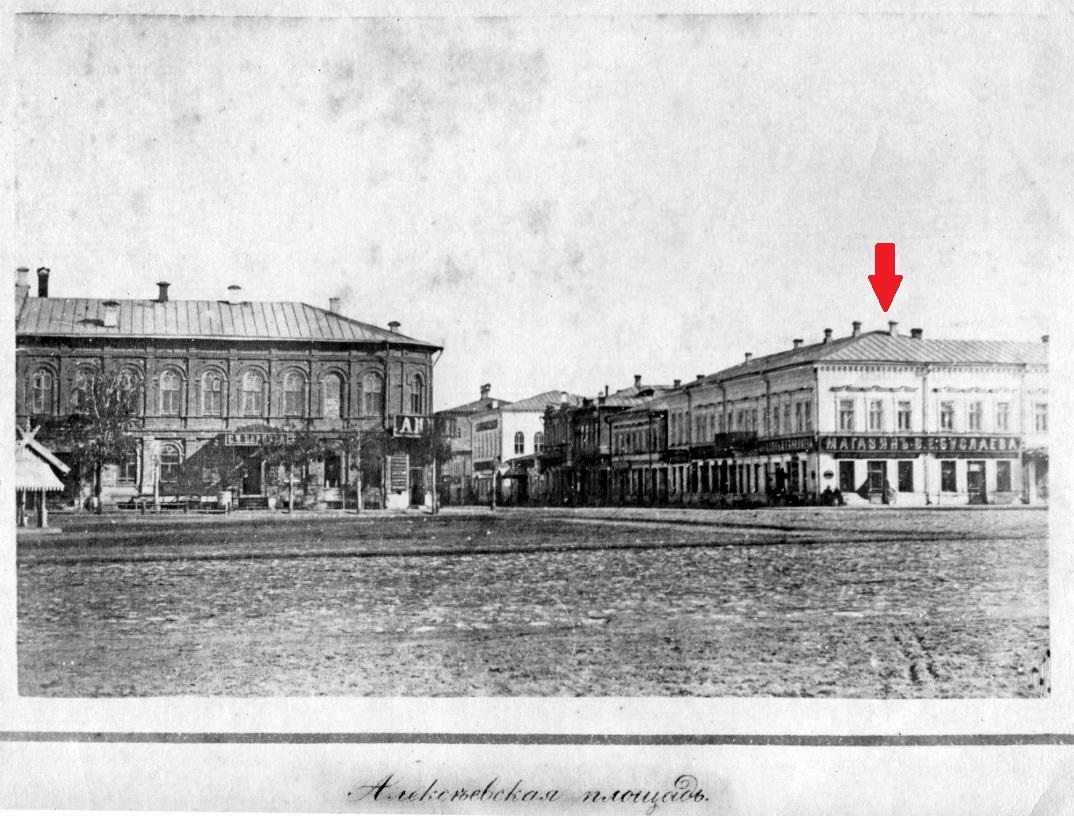 Дом Шабаевой