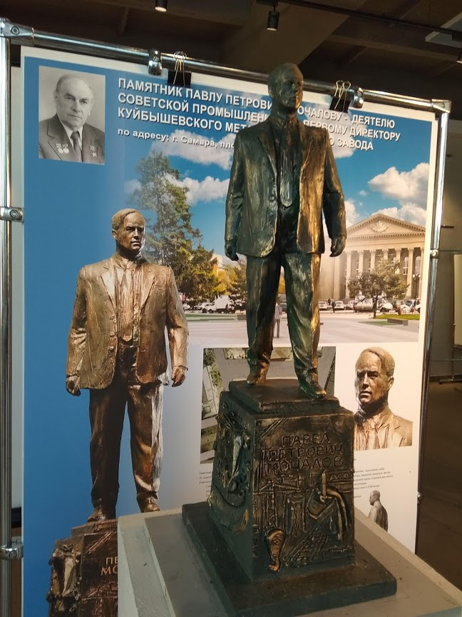 Памятник Мочалову 3