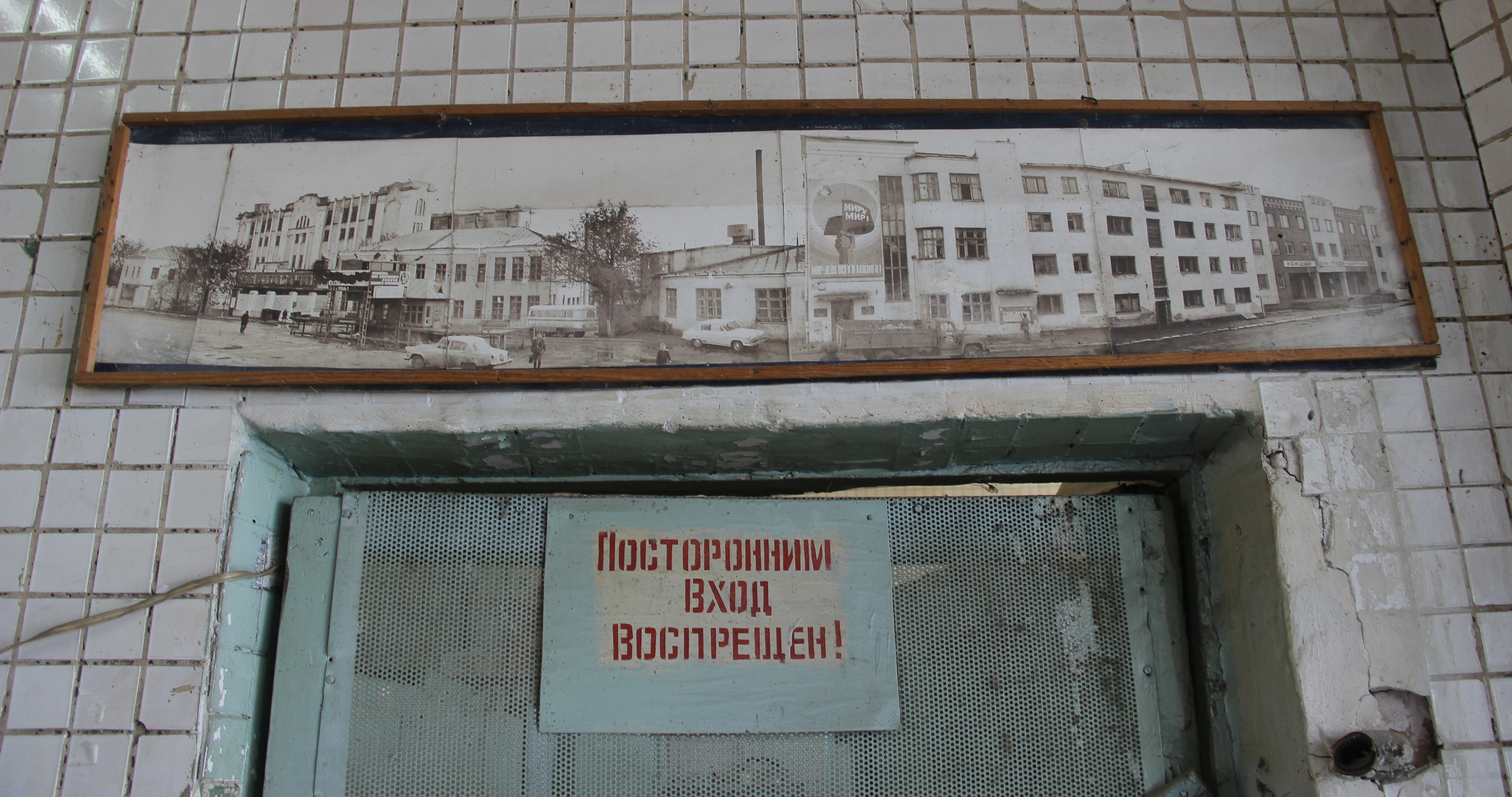 Походная комбикормового завода