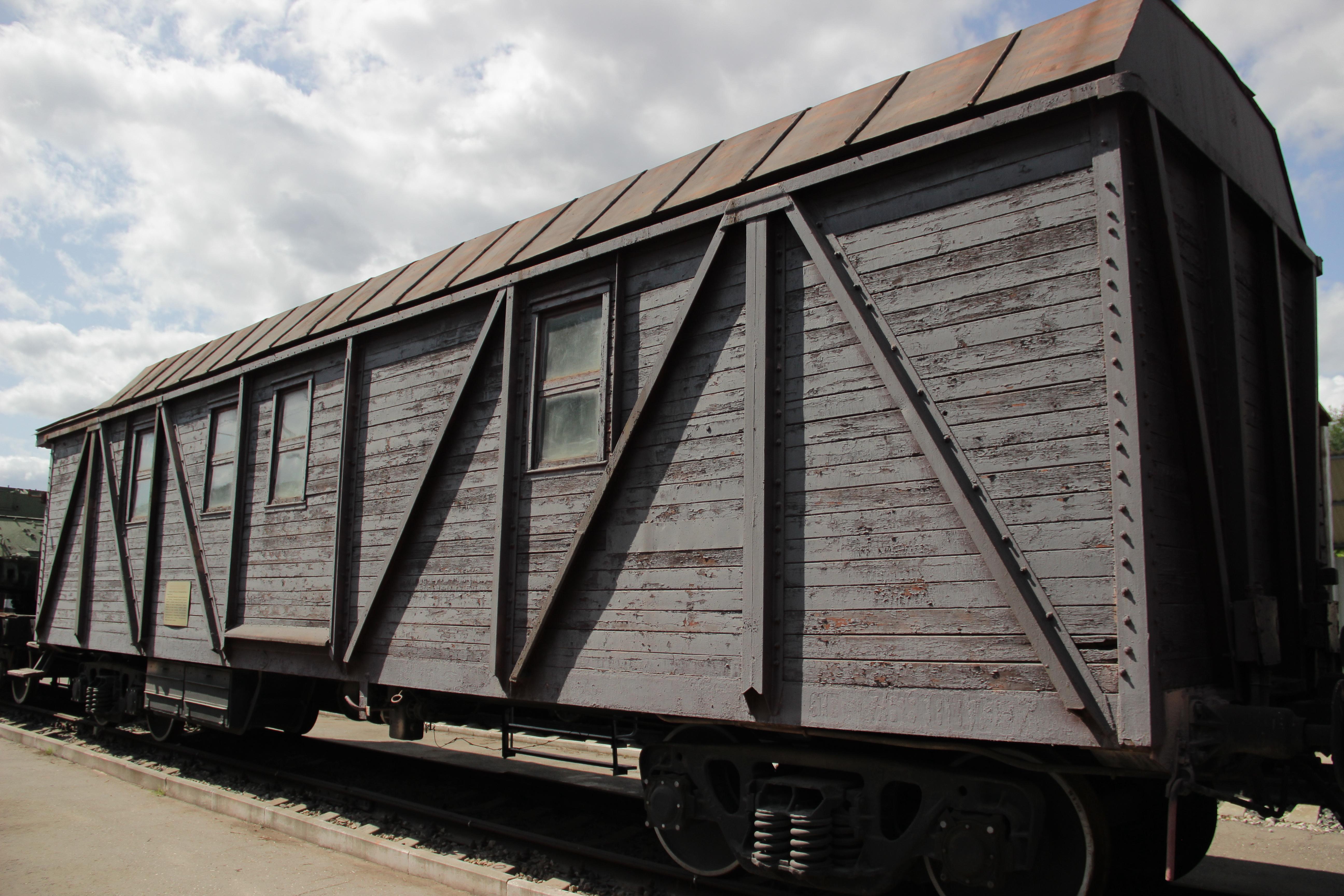 Специальный вагон-кухня мобилизационного резерваСпециальный вагон-кухня мобилизационного резерва