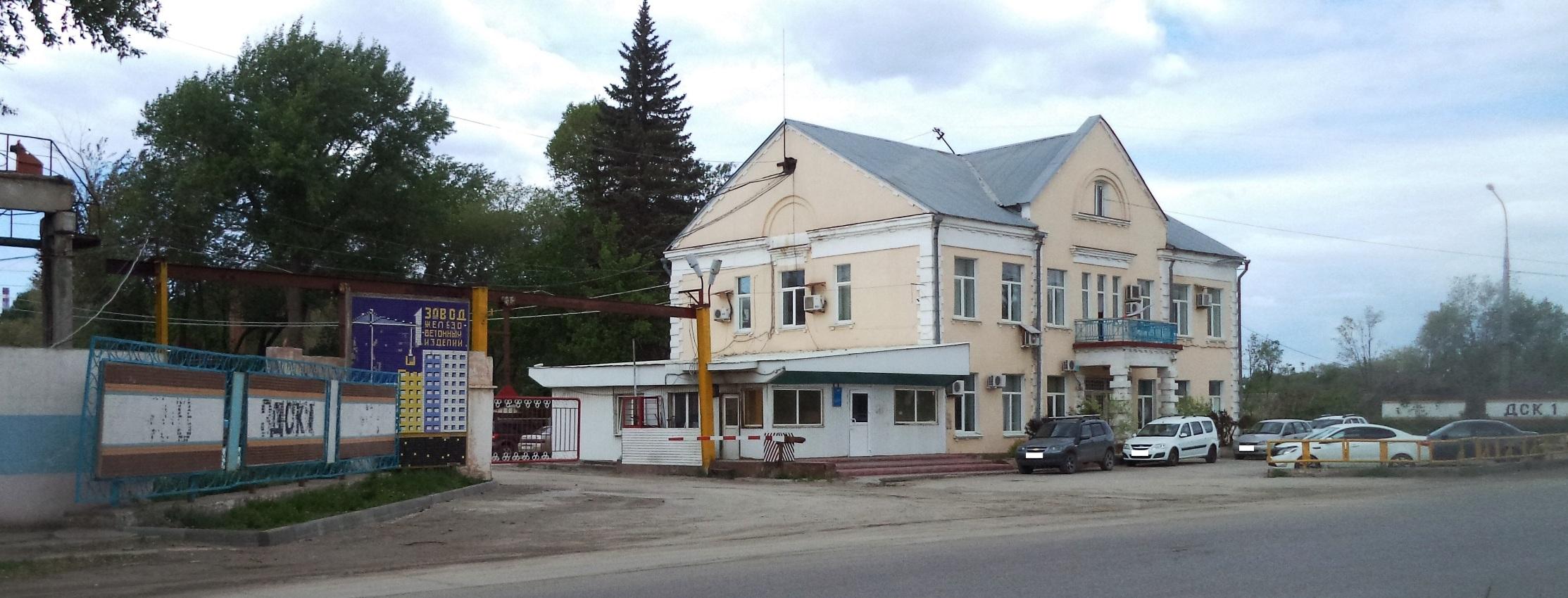 ФОТО-Магистральная-12-ЖБИ-1