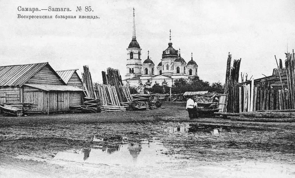 03_Voskresenskaya_Samarskaya_ploschad_v_nachale_KhKh_veka