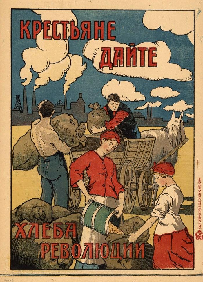04_Sovetskiy_plakat_1919_goda