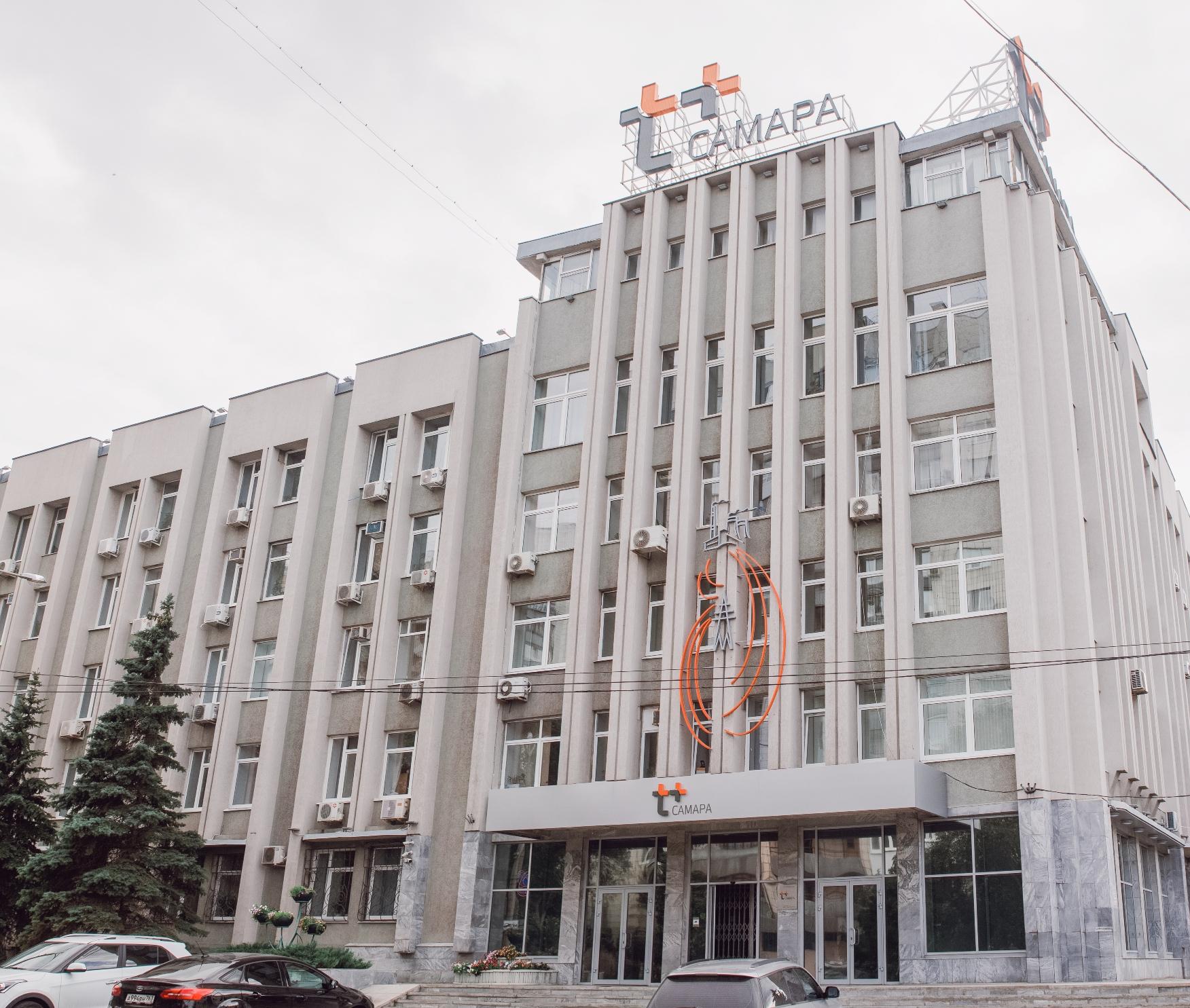 Административное здание ВГТК Куйбышевэнерго (Маяковского, 15)