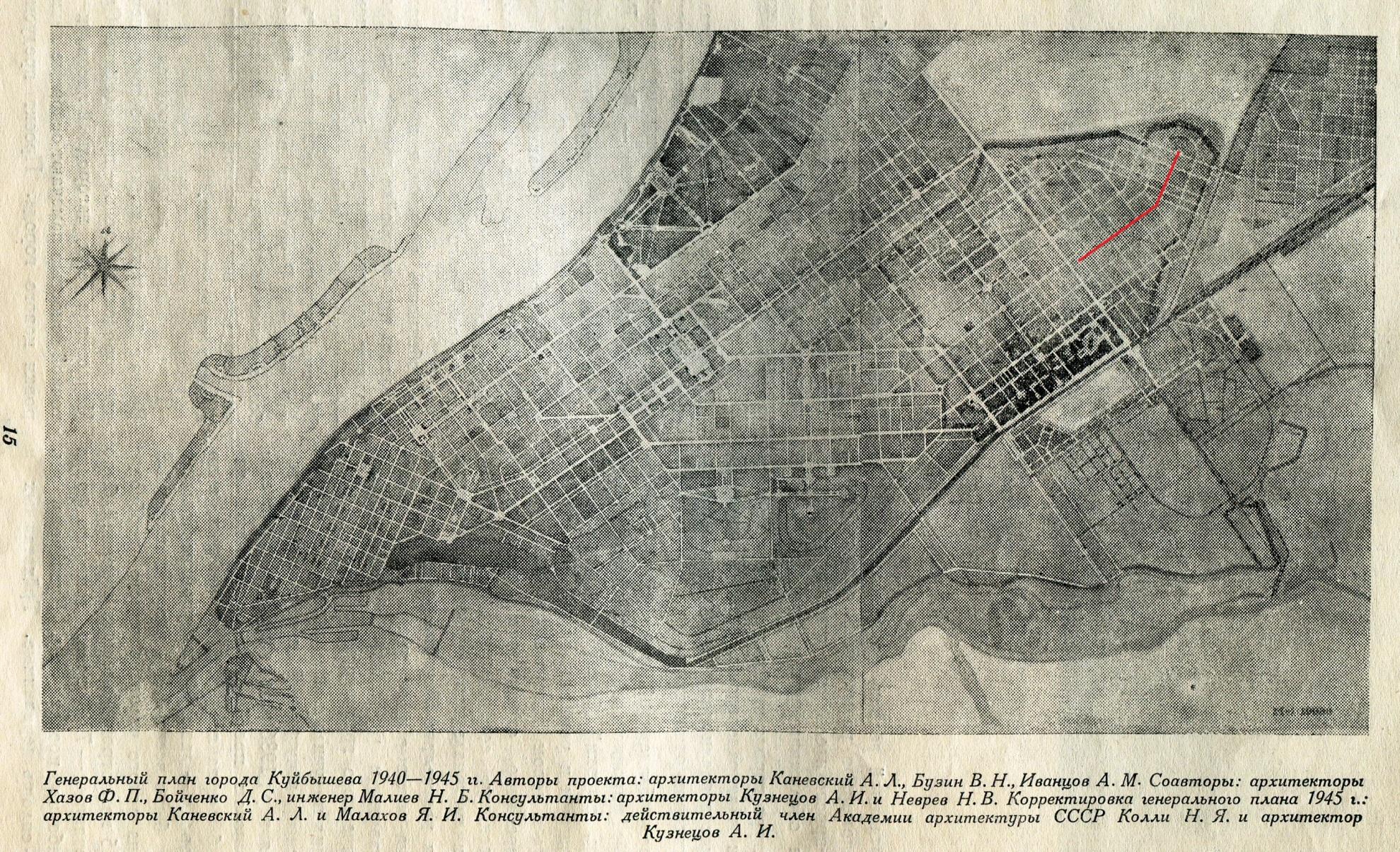 Геплан 1945 года