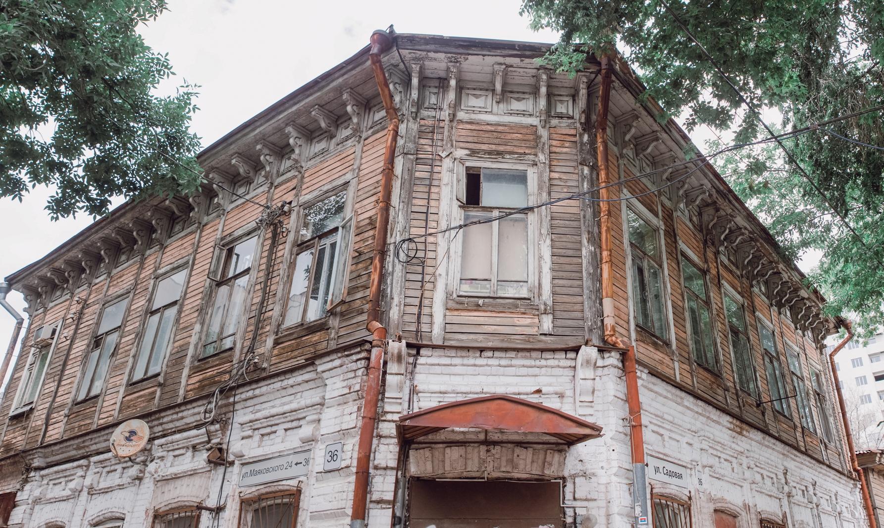 Дом Фокиных на улице Торговой