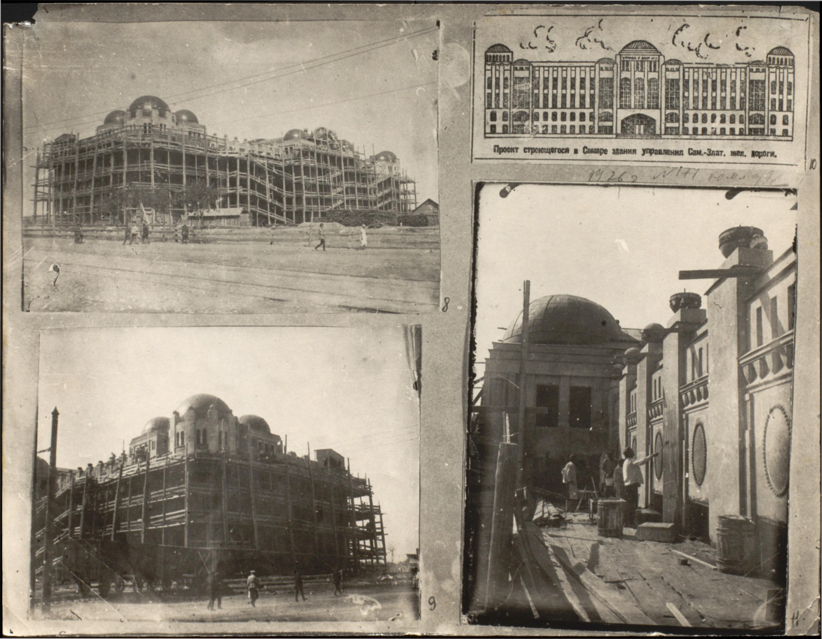 Здание Управления Самара-Златоустовской железной дороги