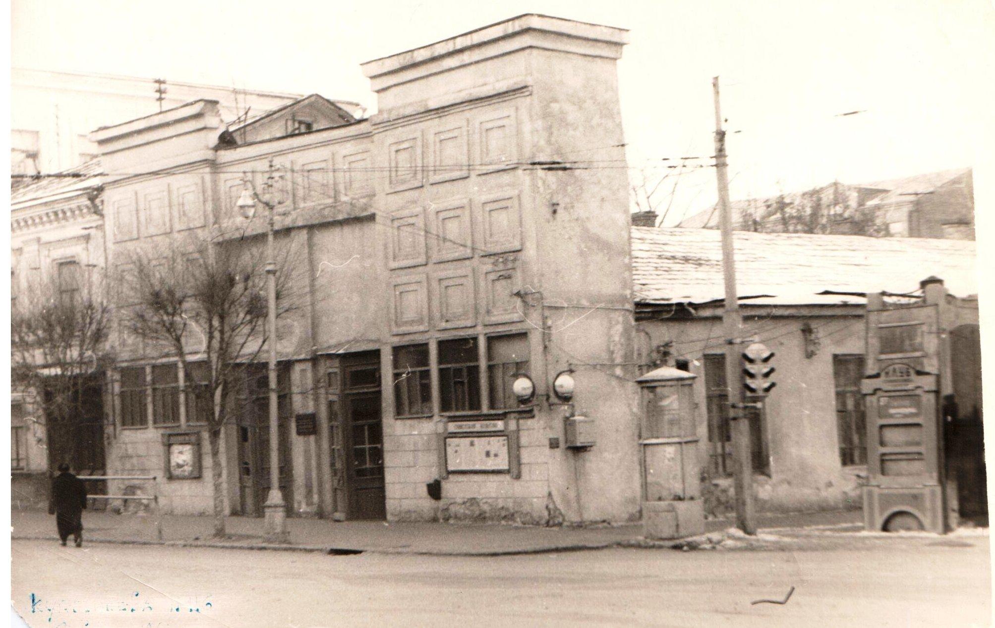 Кинотеатр Унион