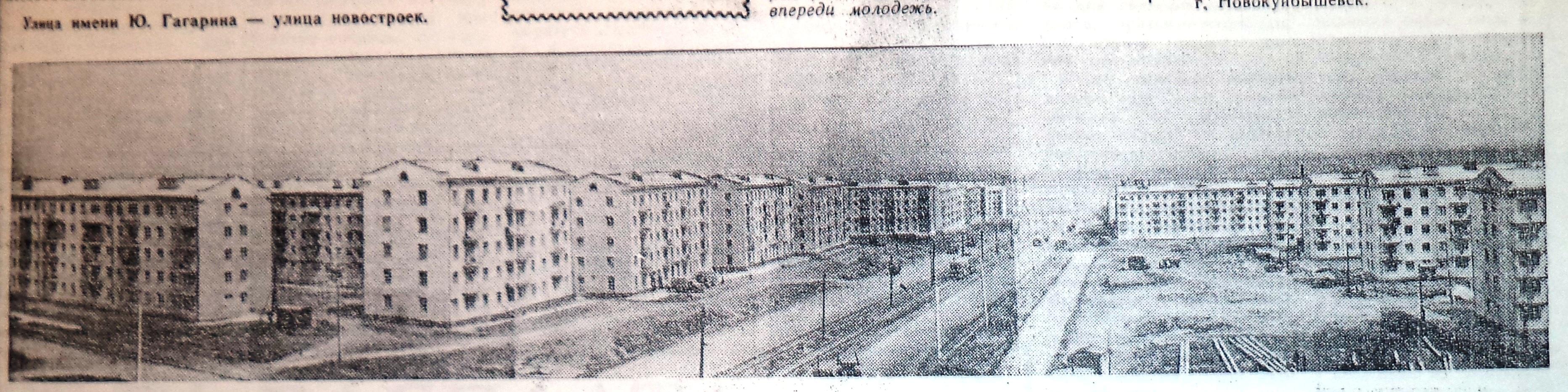 Михаила Сорокина-ФОТО-06-ВКц-1961-08-13-дома №№ 7 и 9