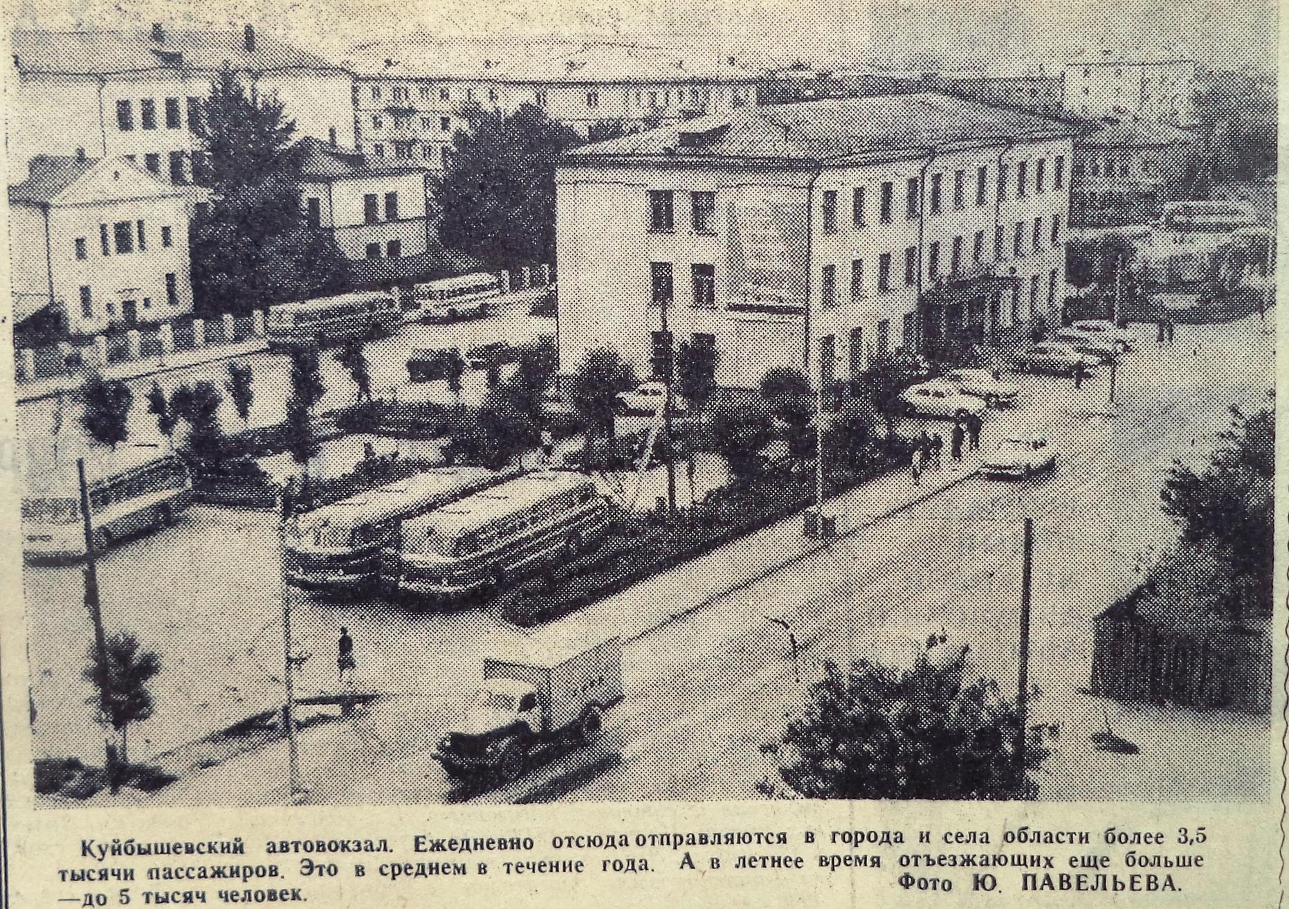 ПАВ-ФОТО-10-Автотранспортник-1967-28 октября-1