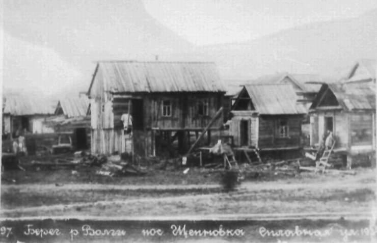 Поселок Щепновка