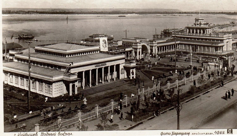 Речной вокзал Куйбышев