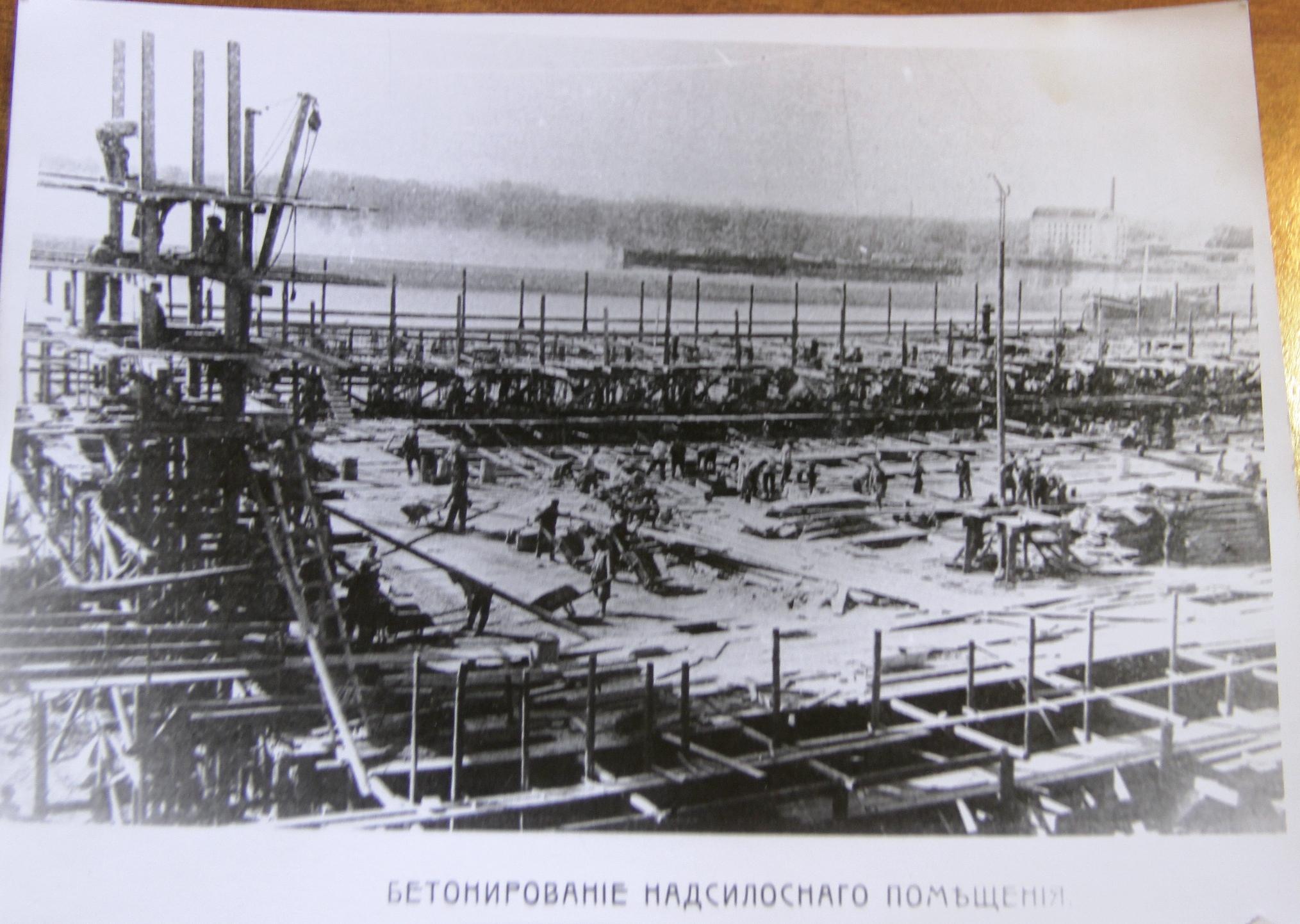 Строительство элеватора Госбанка