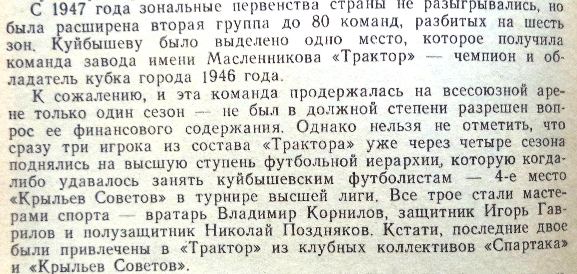 ФОТО-Масленникова-06-Трактор